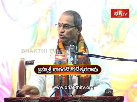 Bhagwatkatha – Sri Chaganti Koteswarao Garu_Episode 3 Part 1