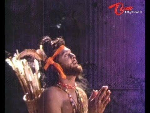 Bhakta Kannappa Songs – Shiva Shiva Sankara – Krishnam Raju – Vanisree