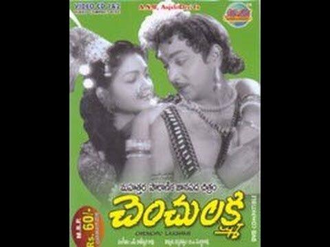 Chenchu Lakshmi (1958) – ANR Full Length Telugu Film