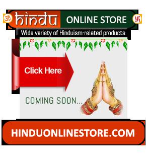 HinduOnlineStore.com