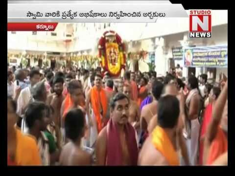 Mantralayam Raghavendra swamy 343 Aaradhanotsavam | Studio N