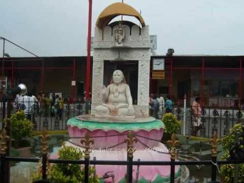 Poojaya Raghavendraya Satya Dharma