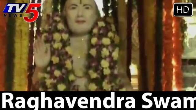 Raghavendra Swamy Aradhana Mahotsavam at Mantralayam –  TV5