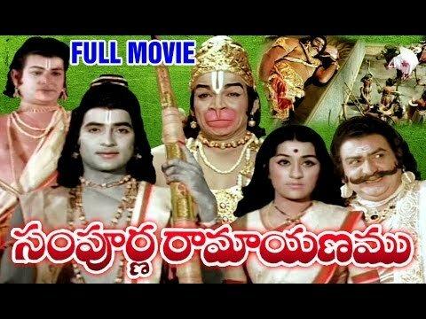 Sampoorna Ramayanam Full Length Telugu Moive || DVD Rip