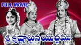 Sri Krishnarjuna Yuddam Full Length Telugu Moive || DVD Rip