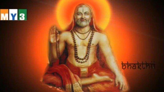 Sri Raghavendra Swamy Songs – Aaradhya Daivam Aananda Roopam – Sri Raghavendra Manasasmarami
