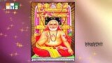 Sri Raghavendra Swamy Songs – Kodimalar Pookum – Rajane Guru Rajane