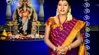 Etv2 – Teerthayatra – Sri Vasavi Kanyaka Parameswari Temple in Penugonda – Part 2